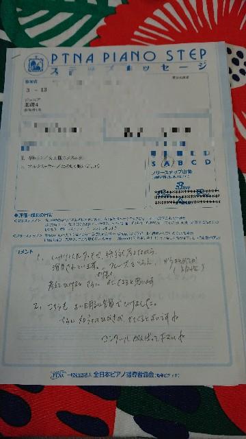 f:id:sayanokuni:20200519103824j:image