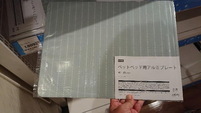 f:id:sayanokuni:20200521164650j:image