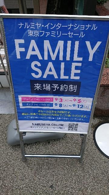 f:id:sayanokuni:20200903155401j:image
