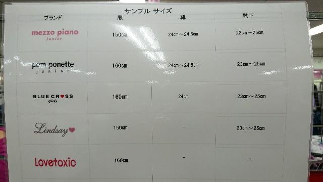 f:id:sayanokuni:20200903155436j:image