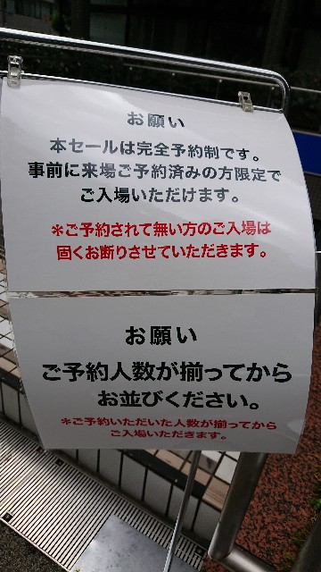 f:id:sayanokuni:20200903160350j:image