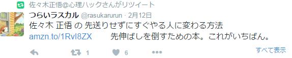 f:id:sayashi:20160417130304p:plain