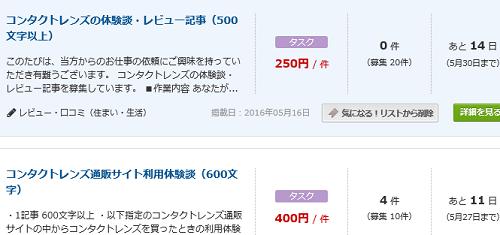 f:id:sayashi:20160517104844p:plain