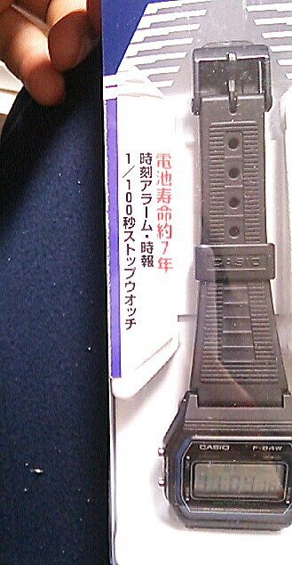 f:id:sayashi:20160706121256j:image