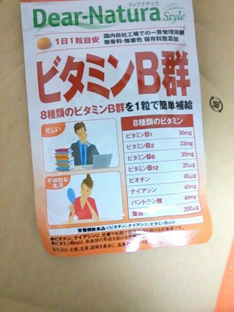 f:id:sayashi:20160921122227j:plain