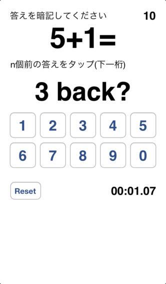 f:id:sayashi:20161005134709j:plain