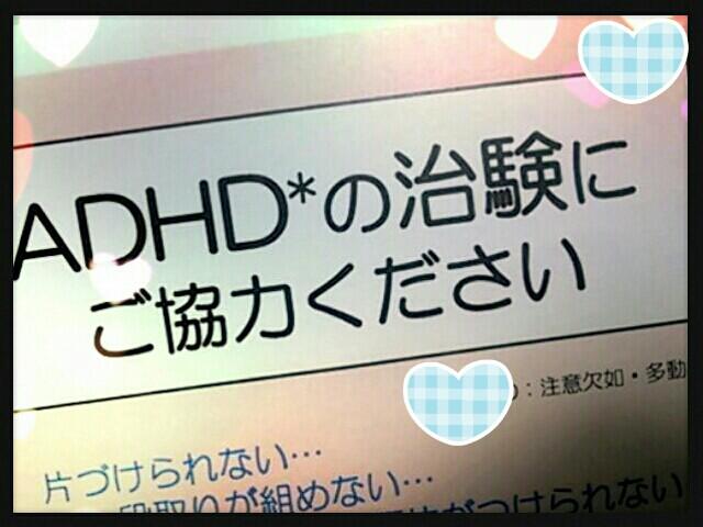f:id:sayashi:20161025134849j:plain