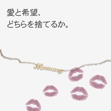 f:id:sayashi:20161125203752j:plain