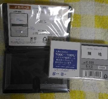 f:id:sayashi:20170414191735p:plain