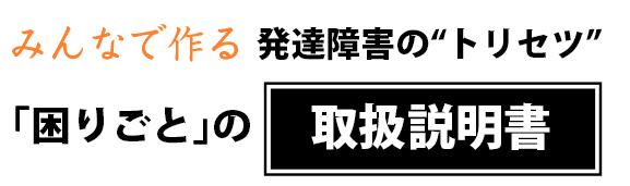 f:id:sayashi:20170602140440p:plain
