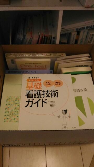 f:id:sayashi:20170808191217j:plain