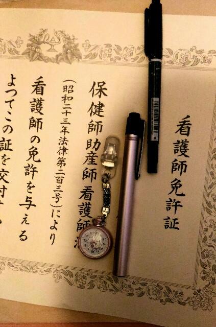 f:id:sayashi:20170809113717j:image
