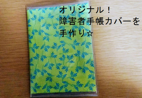 f:id:sayashi:20171223135112p:plain
