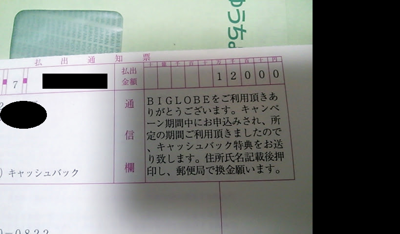 f:id:sayashi:20180513022056p:plain
