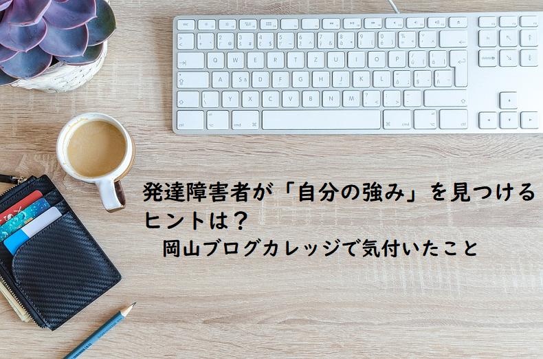 f:id:sayashi:20180520221604p:plain