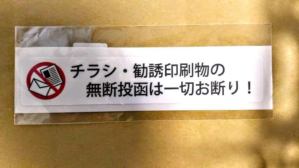f:id:sayashi:20180521200800j:plain