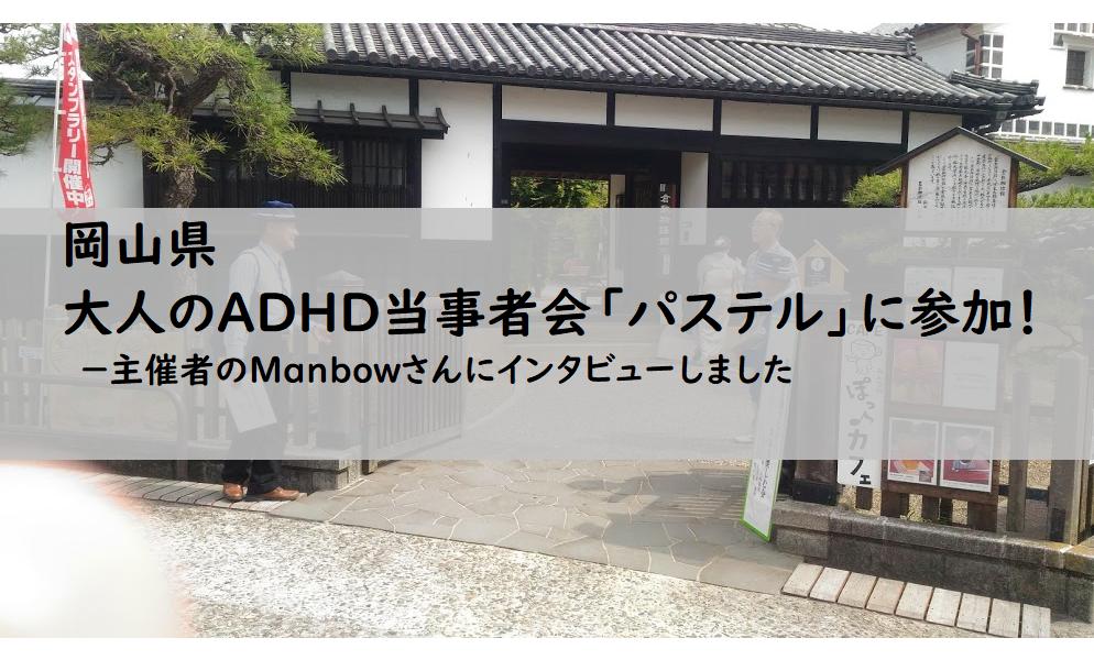f:id:sayashi:20180527211109p:plain