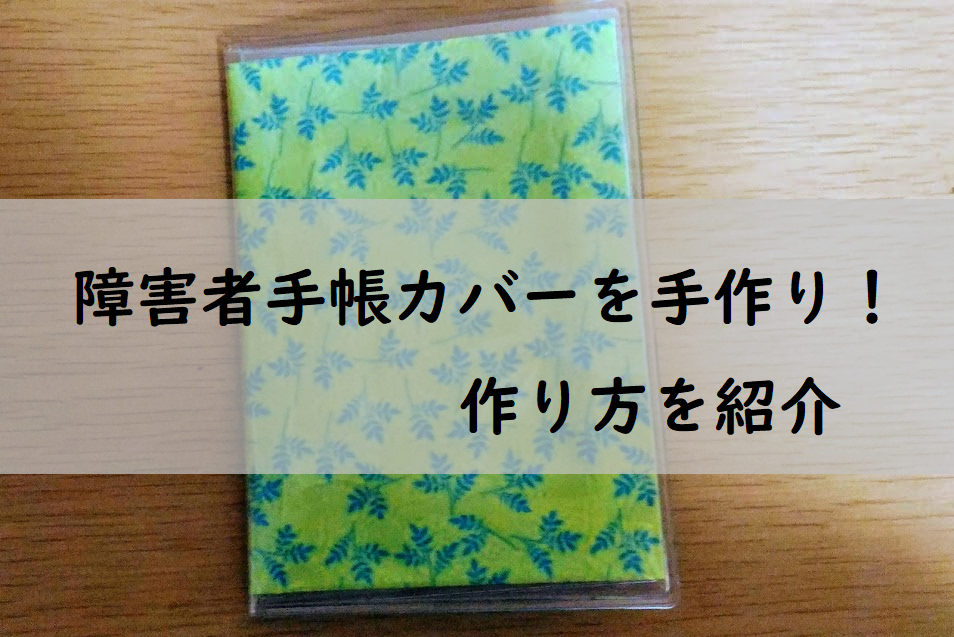 f:id:sayashi:20180602142716p:plain