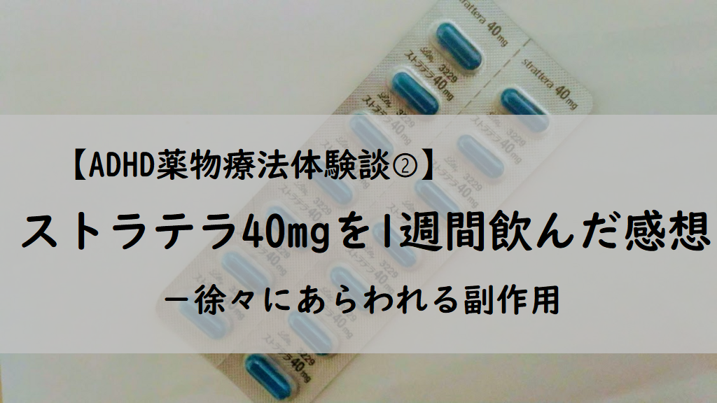 f:id:sayashi:20180603195957p:plain
