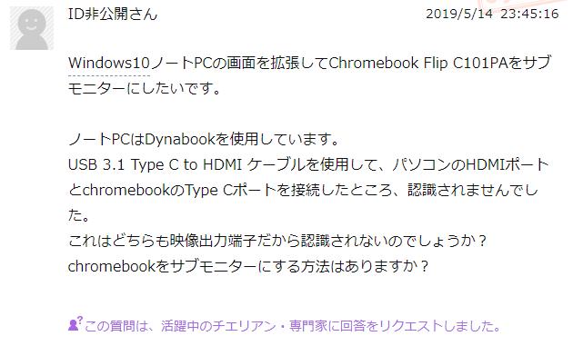 f:id:sayashi:20190525130524p:plain