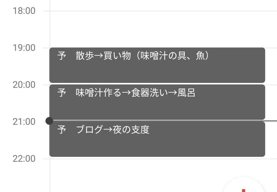 f:id:sayashi:20200924000056p:plain