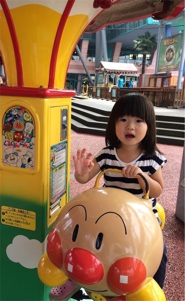 f:id:sayashiyashi:20160929090213j:image