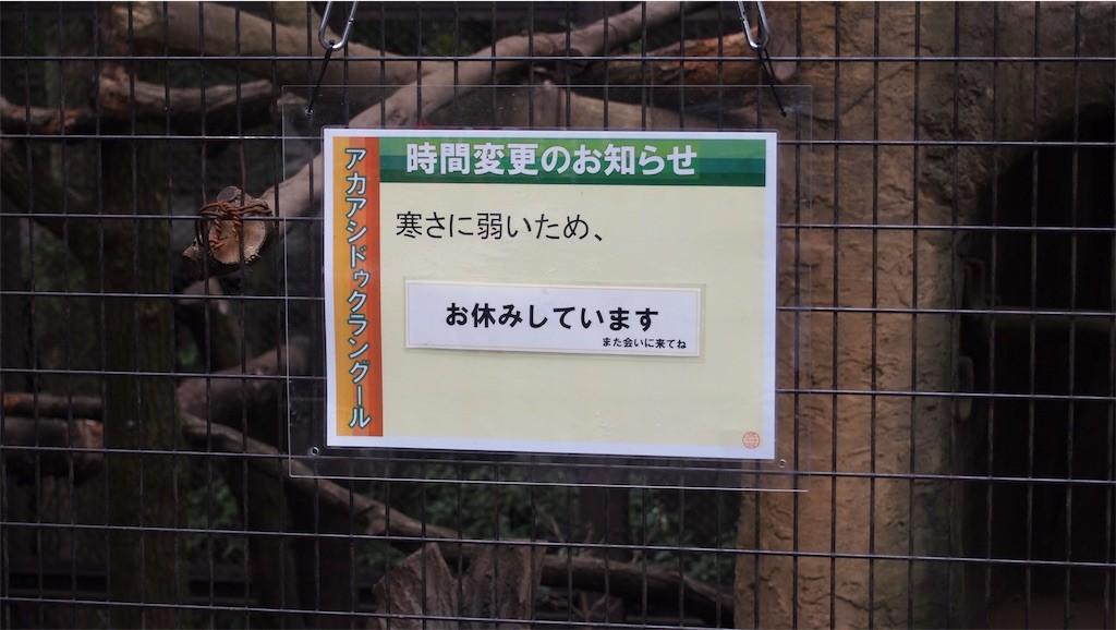 f:id:sayashiyashi:20170308165722j:image