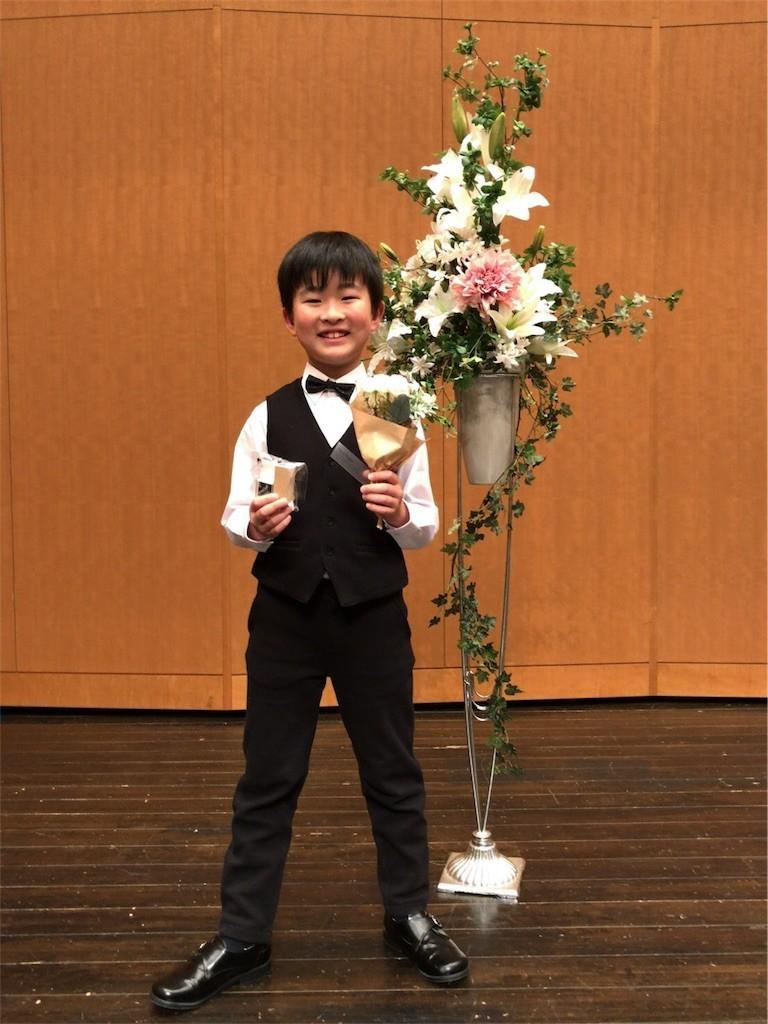 f:id:sayashiyashi:20170617121827j:image