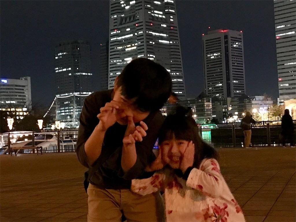 f:id:sayashiyashi:20180307101527j:image