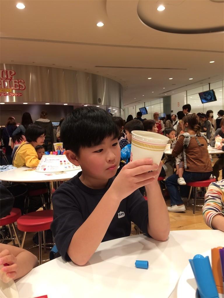 f:id:sayashiyashi:20180406214959j:image