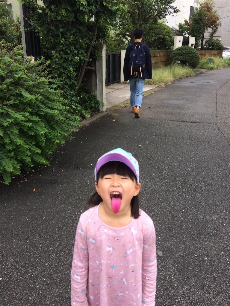 f:id:sayashiyashi:20181005135308j:image