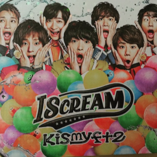 "Kis-My-Ft2 ""I SCREAM""が最高す..."