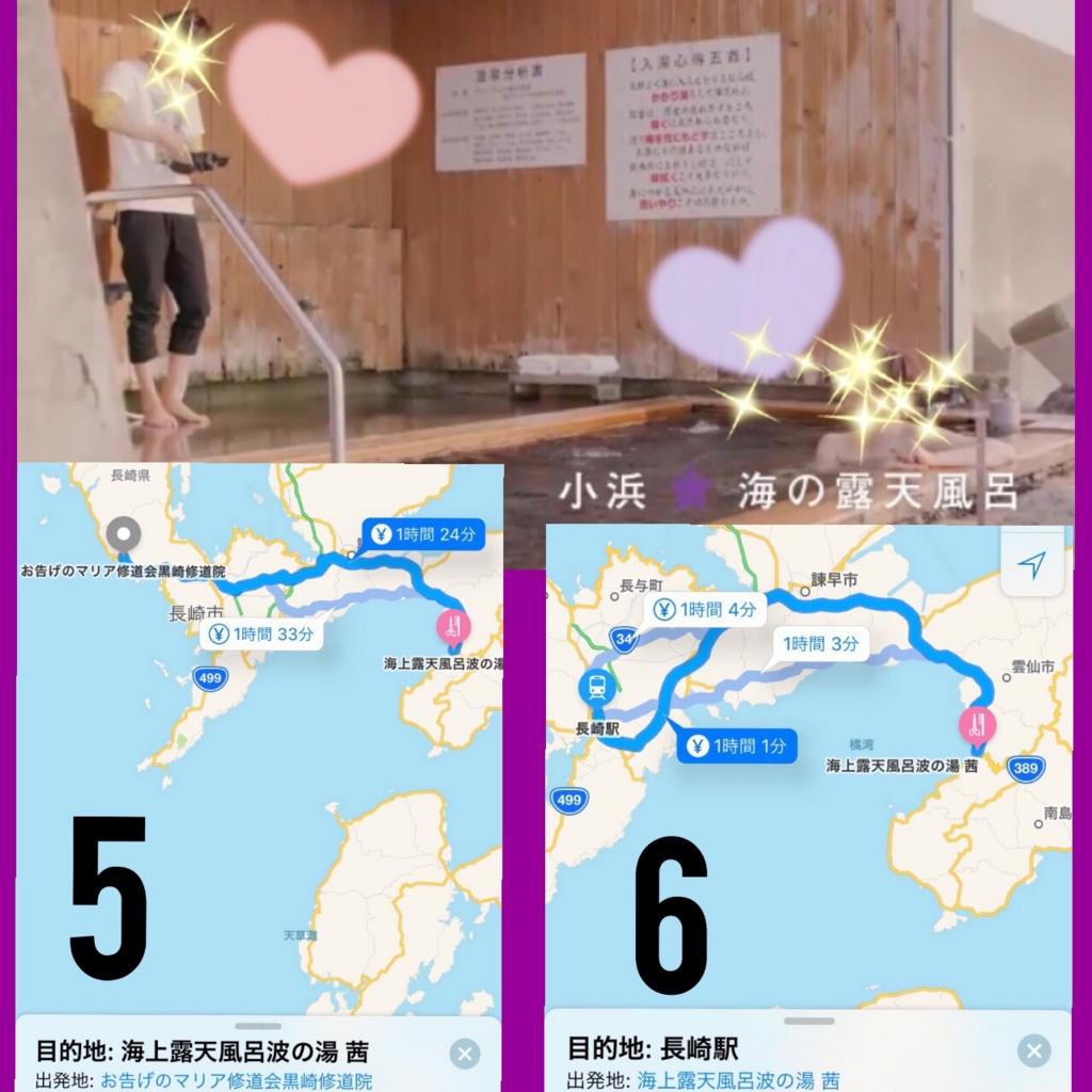 f:id:sayatamabon:20161110142428j:plain