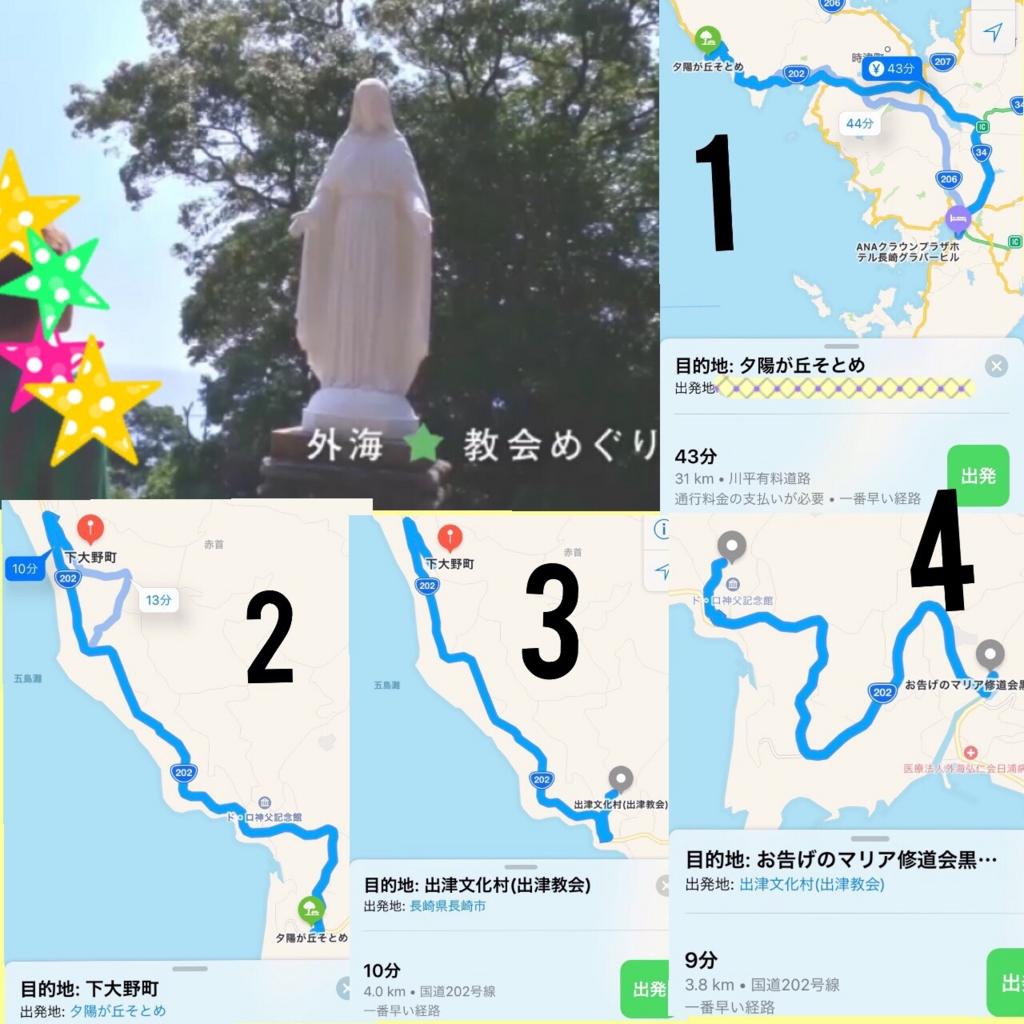 f:id:sayatamabon:20161112090720j:plain