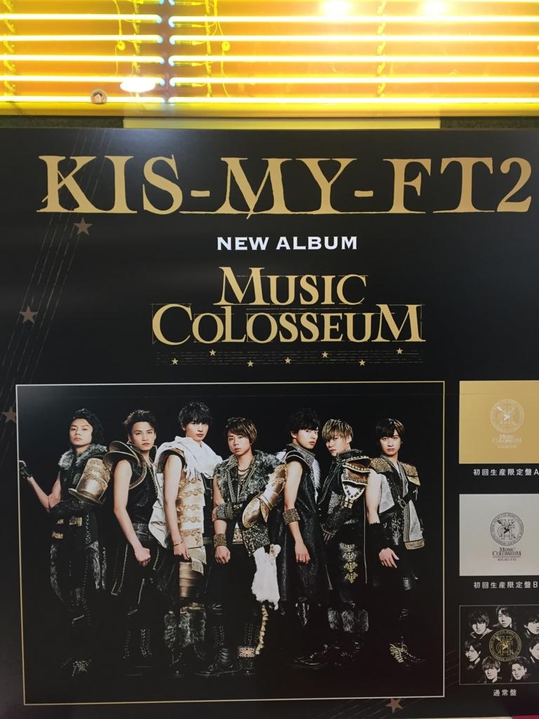 f:id:sayatamabon:20170503035111j:plain