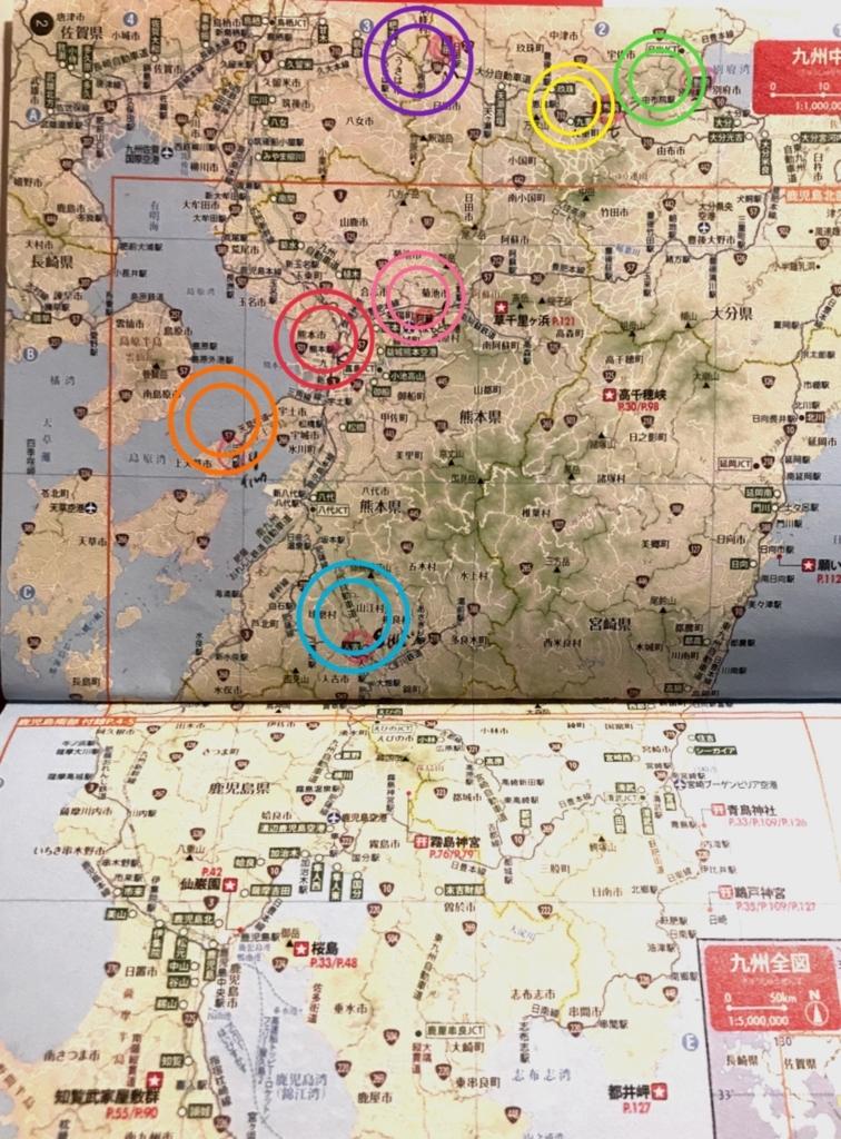 f:id:sayatamabon:20170927115455j:plain