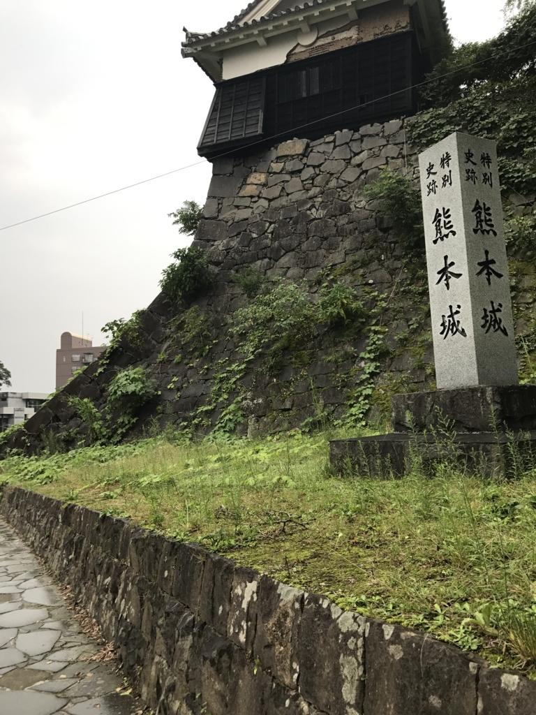 f:id:sayatamabon:20170927142826j:plain
