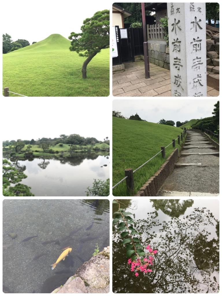f:id:sayatamabon:20170927143757j:plain