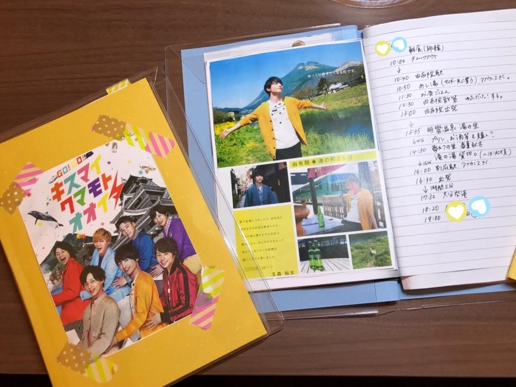 f:id:sayatamabon:20170927154859j:plain