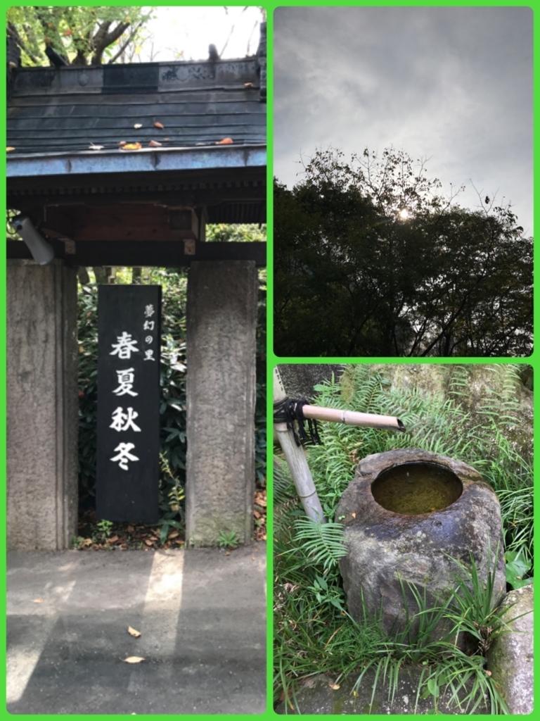 f:id:sayatamabon:20170929110029j:plain