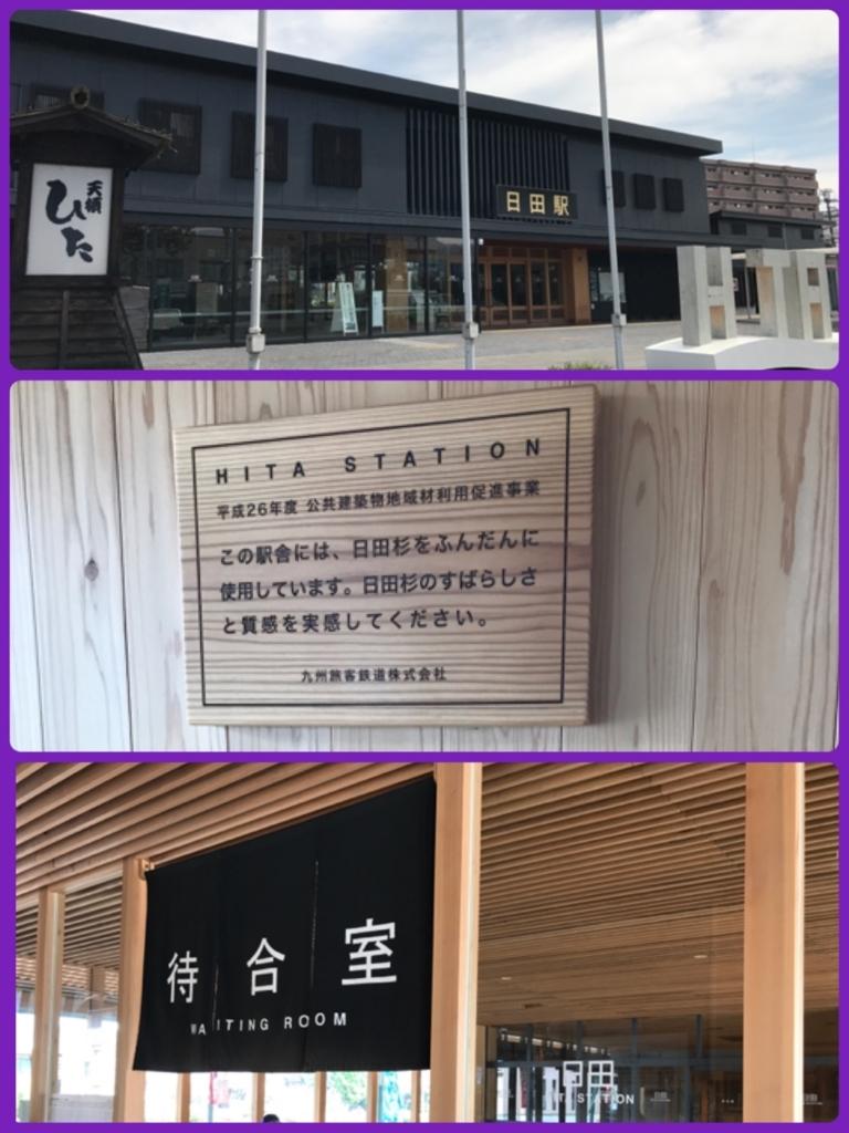 f:id:sayatamabon:20171001141254j:plain