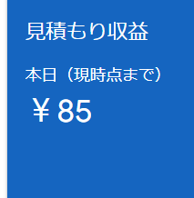 f:id:sayoMAMA:20190709205444p:plain
