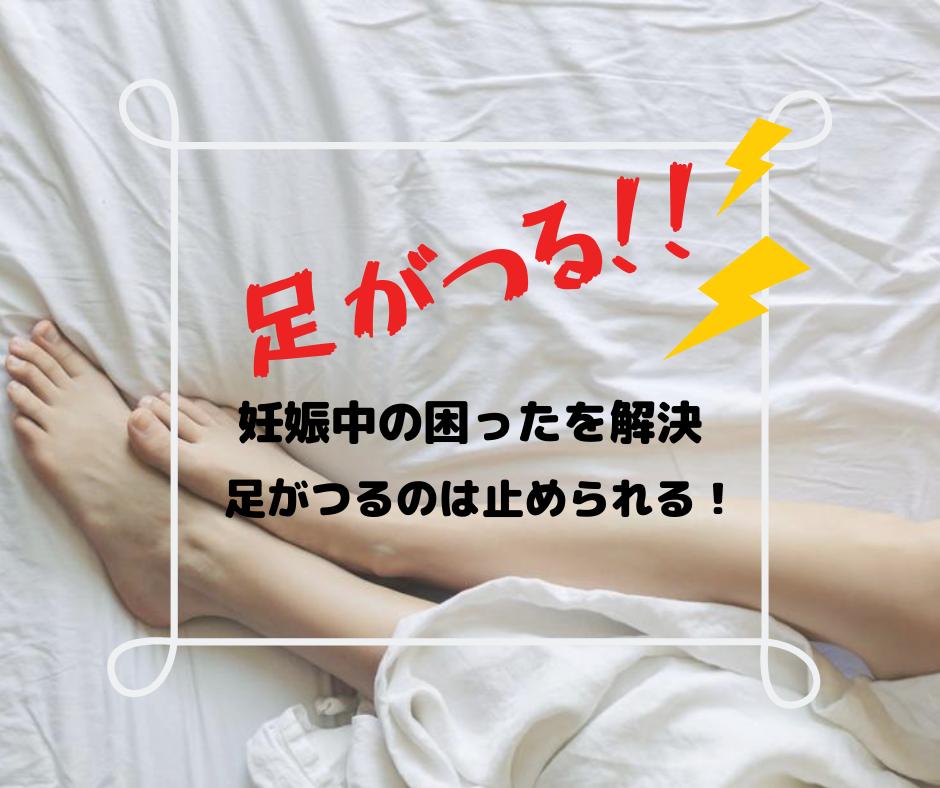 f:id:sayoMAMA:20190718113439p:plain