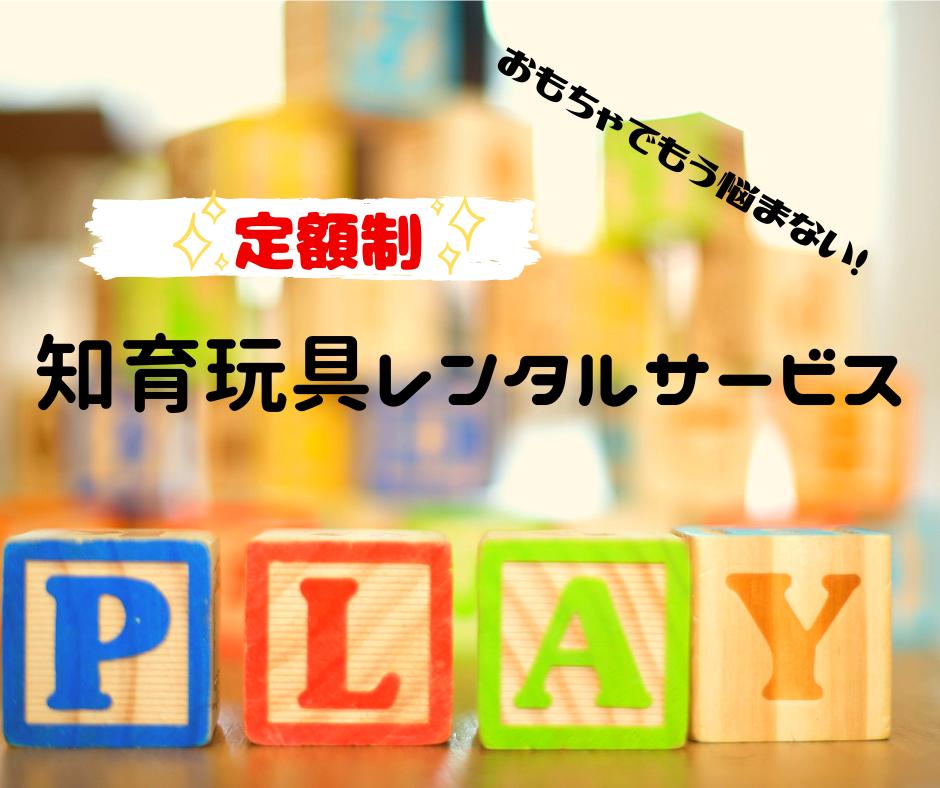 f:id:sayoMAMA:20190801103935p:plain