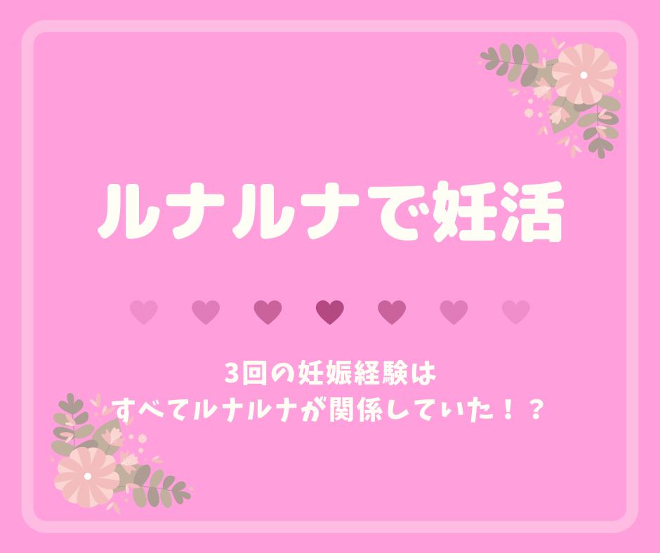 f:id:sayoMAMA:20190814112400p:plain