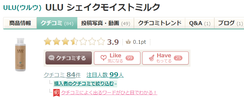 f:id:sayoMAMA:20200117113801p:plain