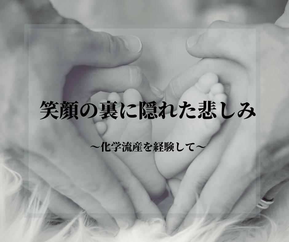f:id:sayoMAMA:20200305075018p:plain