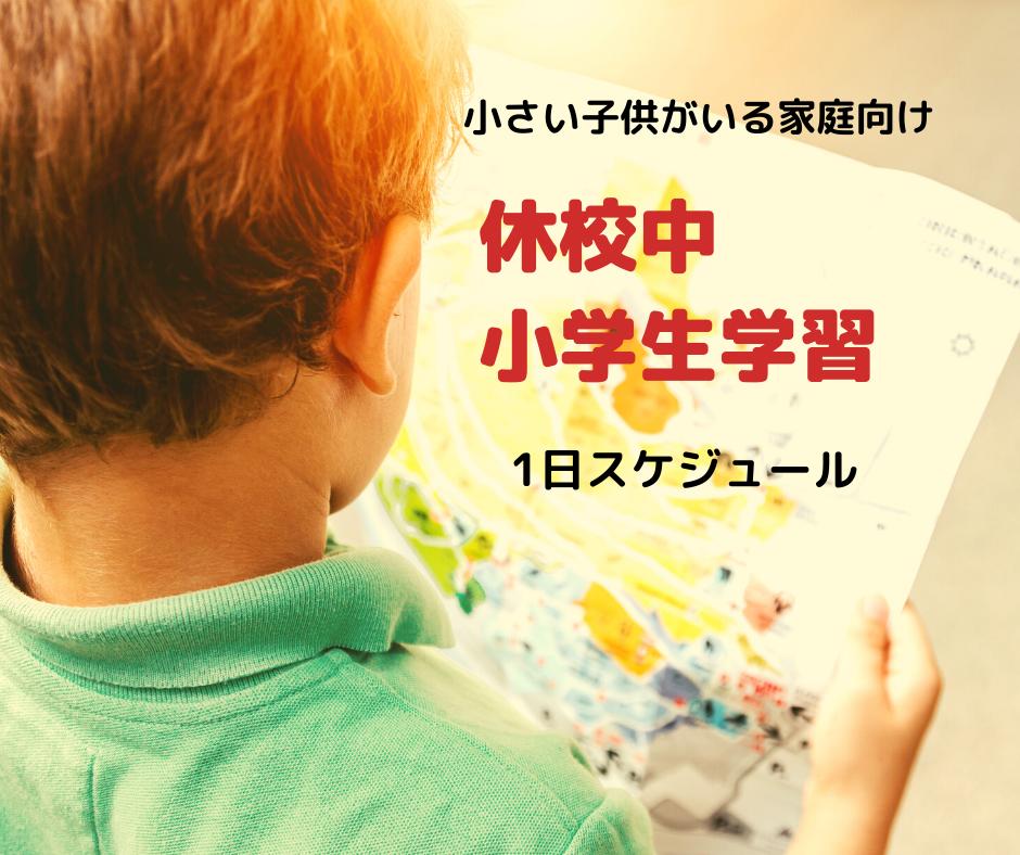 f:id:sayoMAMA:20200309075810p:plain