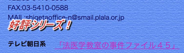 f:id:sayocom:20190602222431p:plain