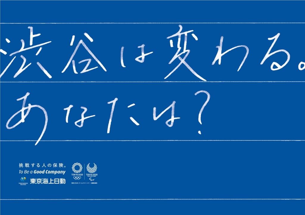 f:id:sayonara-zaijian:20170311111625j:plain